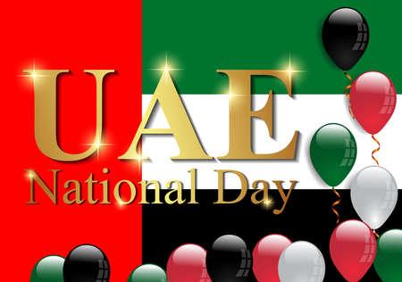 UAE National Day banner vector illustration Illusztráció