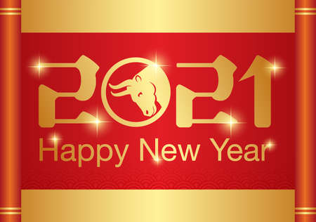 Chinese New Year 2021 Template  for Greetings Cards