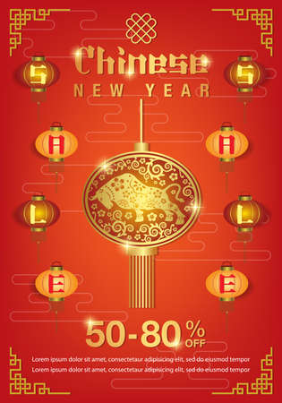 Chinese New Year 2021 Sale Banner Template. Vector Illustration