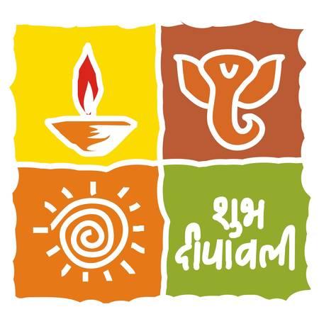 diya: Felicitaci�n de Diwali Vectores