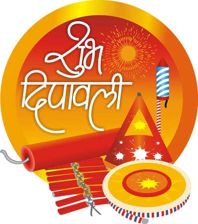 Crackers Diwali com Dipawali shubh
