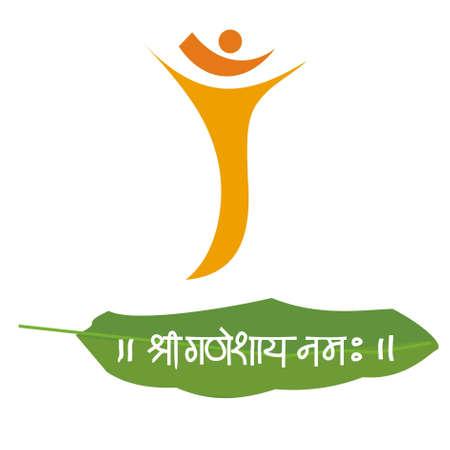 ganesh: Шри Ganeshay Namah Написано на зеленых листьев Иллюстрация