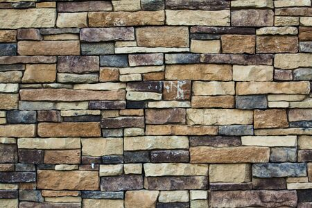 vintage background: Rock wall vintage background Stock Photo