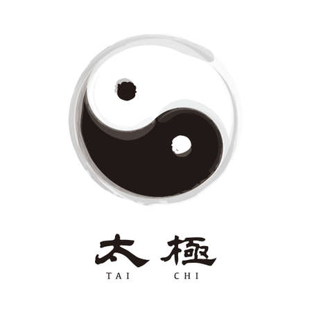 chi: vector Chinese sign of Yin Yang, Zen, Tai Chi and Taijiquan