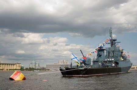 Russian naval ship at anchor photo