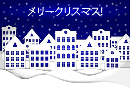 Vector Merry Christmas on Japanese Language Greeting Card, Katakana Syllable, Paper Snowy Night Town Background.