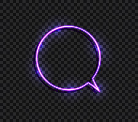 Vector Ultraviolet Neon Talk Bubble, Circle Shaped Blank Frame Isolated on Dark Transparent Background, Design Element Template.
