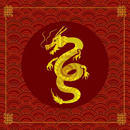 Vector Oriental Dragon on the Red Traditional Ornament Background, Asian Fantastic Animal, Golden Color, Endless Knot Square Frame.