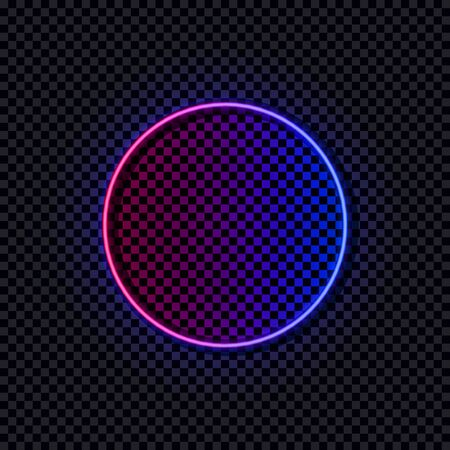 Vector glowing circle, neon logo template, gradient colors, soft blur, shining illustration, icon isolated on dark transparent background.