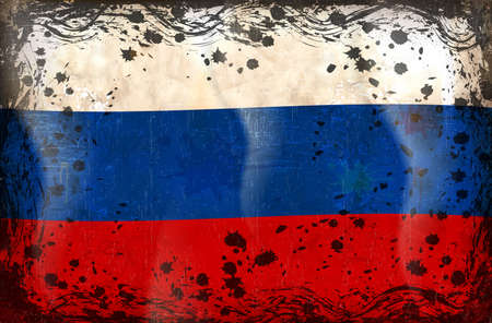 russia flag: Flag of Russia, white blue and red color of Russia flag.