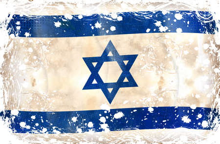 jewish star: Grunge flag series of all sovereign countries - Israel