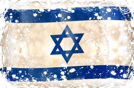 jeruzalem: Grunge vlag reeks van alle soevereine landen - Israël Stock Illustratie