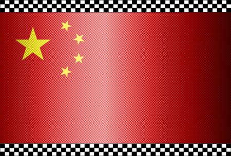 Carbon Fiber Black Background Texture - China Stock Vector - 13331082
