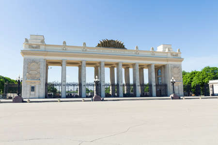 gorky: The central gate to the Gorky Park, Moscow, Russia Stock Photo
