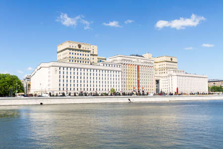 MOSCOW, RUSSIA - MAY 30, 2015: headquarters of the Ministry of Defense of Russia on Frunzenskaya embankment in Moscow, Russia Editorial