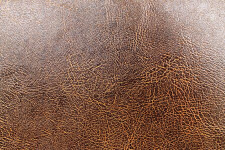 fetishism: Brown leather background or texture