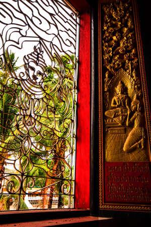 Beautiful Lao temple window