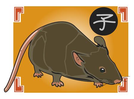 Rat Zodiac Vector