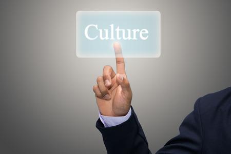 文化を指している実業家の手