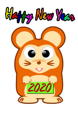 2020 New Year Chinese Zodiac sign