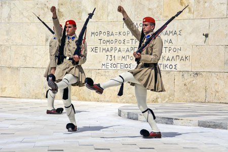 ATHENS, GREECE - JUNE 04: 2016. Ceremonial changing of the guard in front of the Greek Parliament.