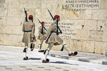 Athens, Greece, June 04, 2016. Ceremonial changing of the guard in front of the Greek Parliament.