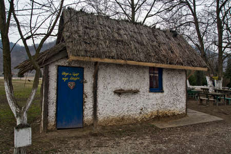 Koviljaca Spa, Sunny River, January 26, 2019. An old building with a toilet where it says,