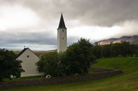 famous place: Holar diocese and first university, old and famous place in Iceland