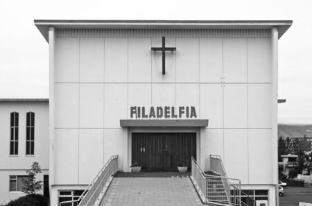 Filadelfia church with modern architecture at Reykjavik downtown, Iceland