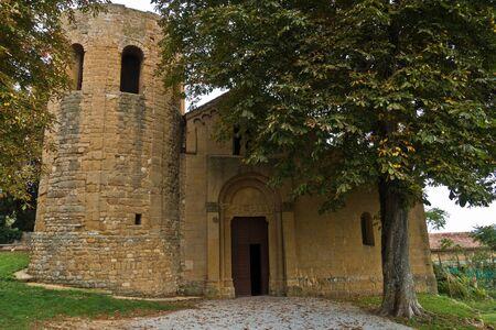 Corsignano church is a 12th century romanesque church at Pienza, Siena province, Tuscany, Italy