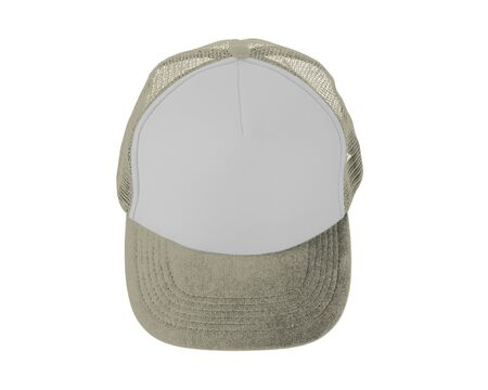 Make your design work becomes more practical with this Front View Realistic Cap Mock Up In Vanilla Custard Color