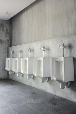 White urinals in men photo