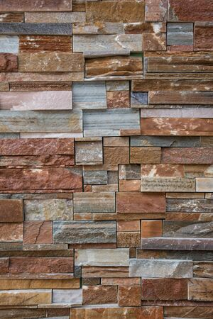 Antique  stone wall background texture Stock Photo