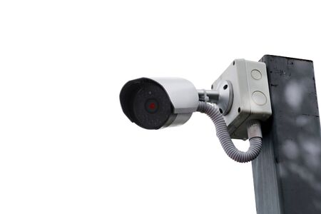 private viewing: Security camera on white background