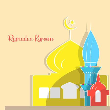 Hand drawn Sketch of Ramadan Kareem islamic design mosque dome
