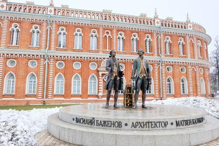 tsaritsyno: MOSCOW - FEBRUARY 03, 2015: Monument to Bazhenov and Kazakov, architects of Tsaritsyno park in Moscow. Location: Tsaritsyno park, Moscow. Popular touristic landmark in winter. Editorial