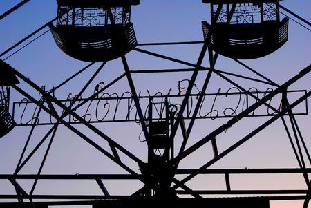 high flier: The Ferris wheel on sunset sky  Stock Photo