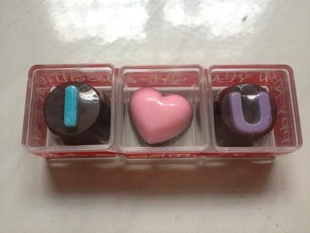 i love u: Chocolat i love u Banque d'images