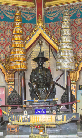 king of thailand: King Taksin old king of thailand