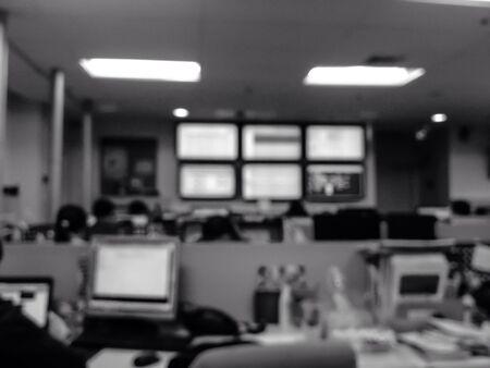 isp: Network monitor center room