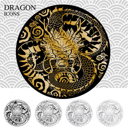 Front dragon icon illustration.
