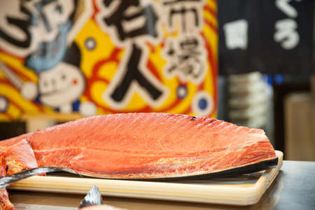 cutting of otoro from blue fin tuna for sashimi  Stock Photo
