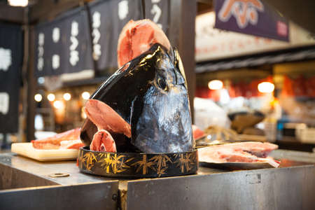 Head of tuna show on stand after Chef cutting tuna show traveler at Kuroshio Market is located on the west side of Porto Europa within Wakayama Marina City