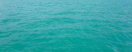 clima: la textura del mar de fondo Foto de archivo