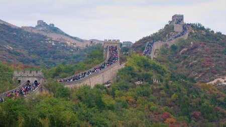 badaling: Badaling Great Wall at Weekend in Autumn