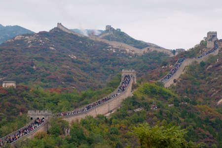Badaling Great Wall at Weekend in Autumn photo