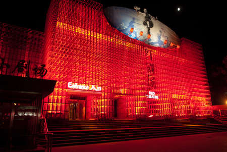xing: BEIJING, CHINA - OCT 14, 2013 : Red Theatre originally known as Chongwen Workers Cultural Palace Theater, is located at No. 44, Xing fu Da Jie, Chongwen District. After the renovation, the stage facilities have been dramatically improved. And now Beijing