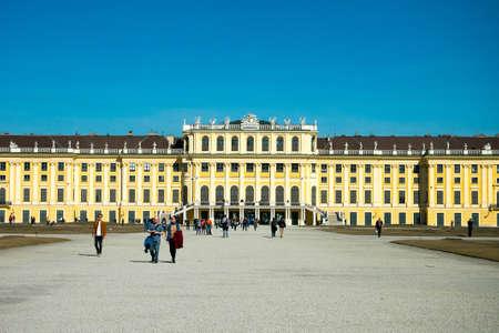 schoenbrunn: Vienna, Austria, Mar 4, 2017 : Schonbrunn  Baroque Palace in Vienna. is a former imperial summer residence. Editorial