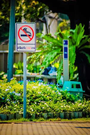 drive through: No Smoke Stock Photo