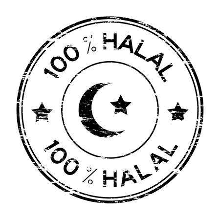 hundred: Black 100 % HALAL stamp Illustration